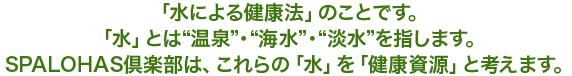 club_catch