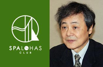 温泉評論家 石川理夫